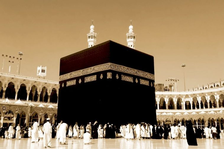 Médine/La Mecque